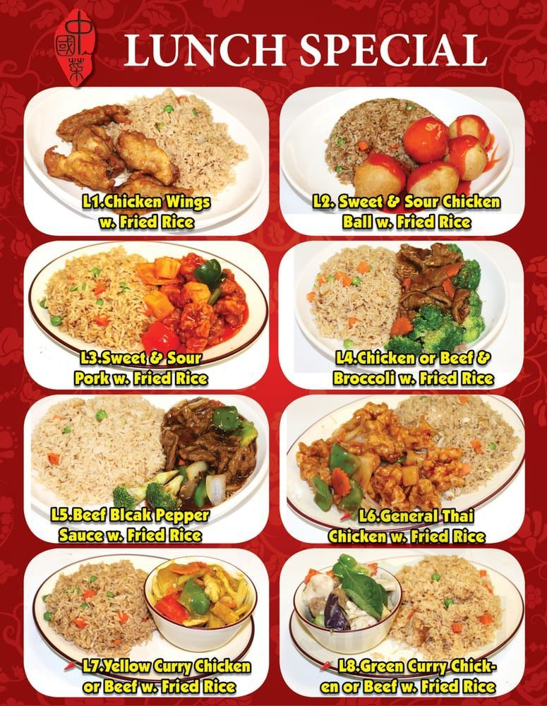 3 Chinese Food Menu with Pictures