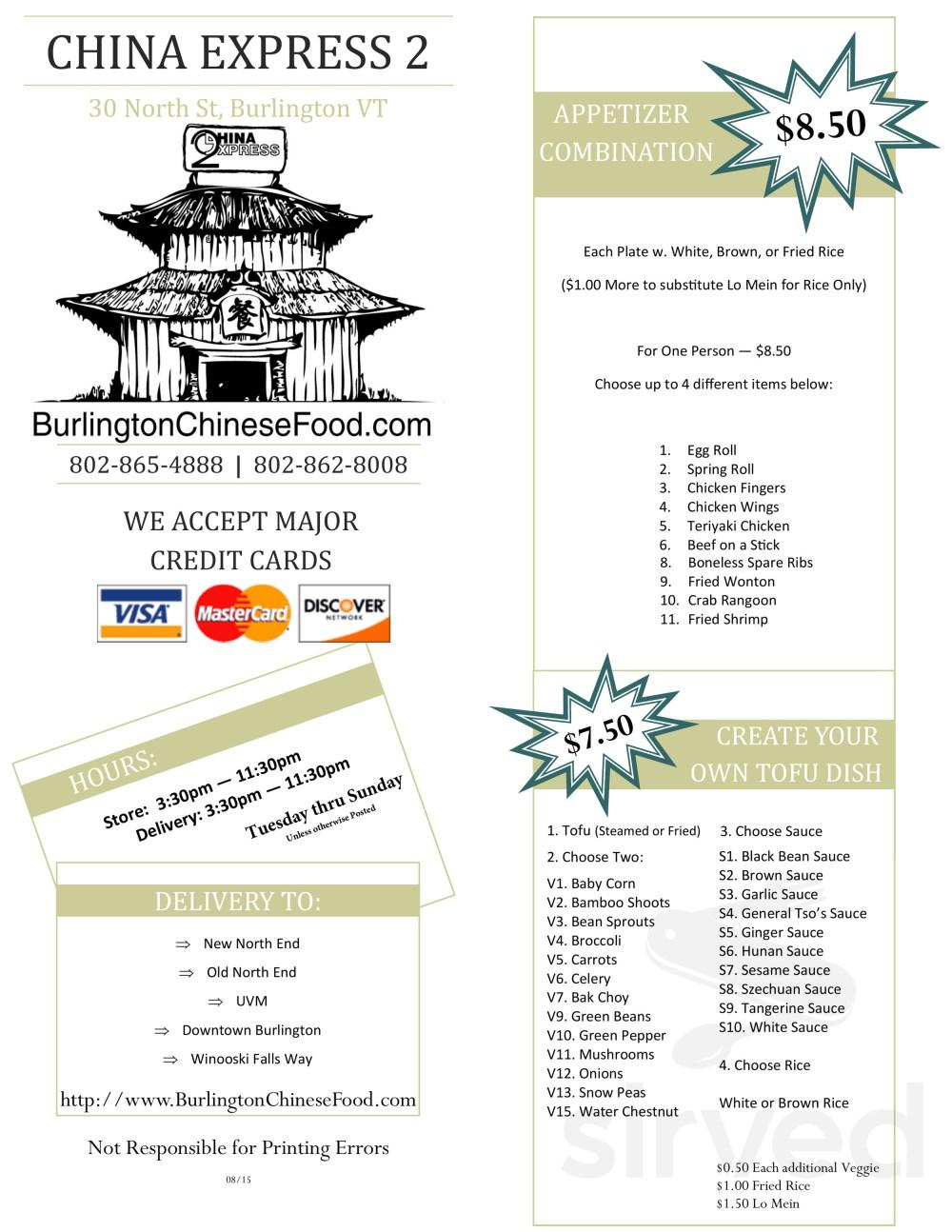 medium resolution of menu for china express 2 main menu page 1 of 4