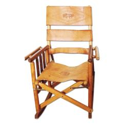 Accent Rocking Chairs Stand Chair Covers Leather And Wood Costa Rican Folding Aptdeco