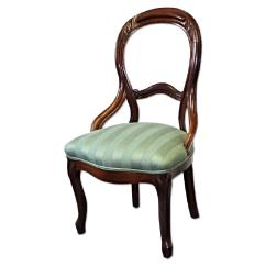 Victorian Accent Chair Armless Dining Room Covers 19th C Antique Bustle Back American Aptdeco