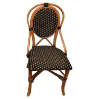 Bamboo Bistro Style Dining Room Chair - AptDeco