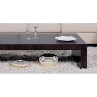 Modern Minimalist Style Coffee Table in Espresso Finish ...
