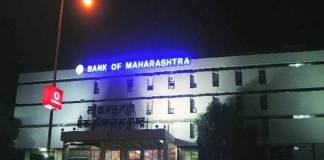 How Nikita's internship at Bank of Maharashtra fed into her interest in the Finance Sector?