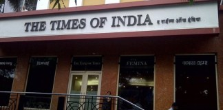 How an internship at Times of India revamped my problem solving skills