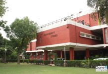 Admission Process and Selection Criteria FMS Delhi 2020