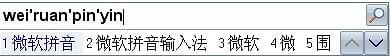 微软拼音2010 beta1 输入界面