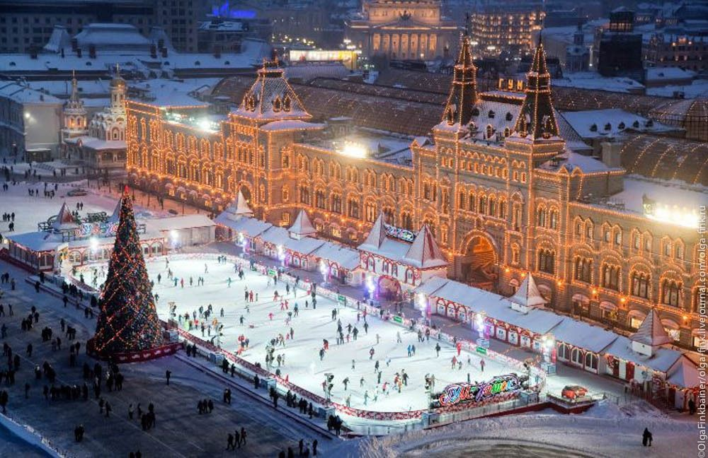Moscow Skating Rinks   My Guide Moscow