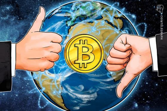 I CEO di Uber e Adyen dicono di no a Bitcoin... per ora