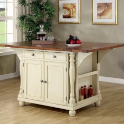 Cherry Kitchen Island Mobile White Buttermilk 102271 From Coaster Furniture 347390