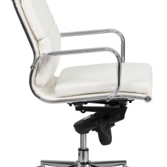 White Leather Swivel Desk Chair Portable Camping High Back Bonded Executive Office