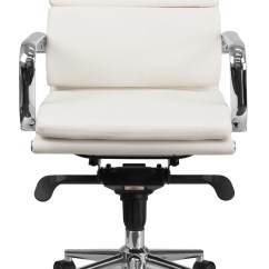 Office Chair Mechanism Table High Argos White Executive Swivel With Synchro Tilt