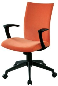 Crofter Orange Office Chair from Furniture of America