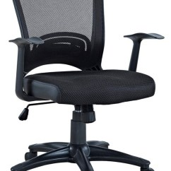 Seat Height Chair Broyhill Club Pulse Mesh Office With Adjustable Fabric