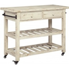 Kitchen Carts Open Designs In Small Apartments Marlijo White Cart From Ashley Coleman Furniture
