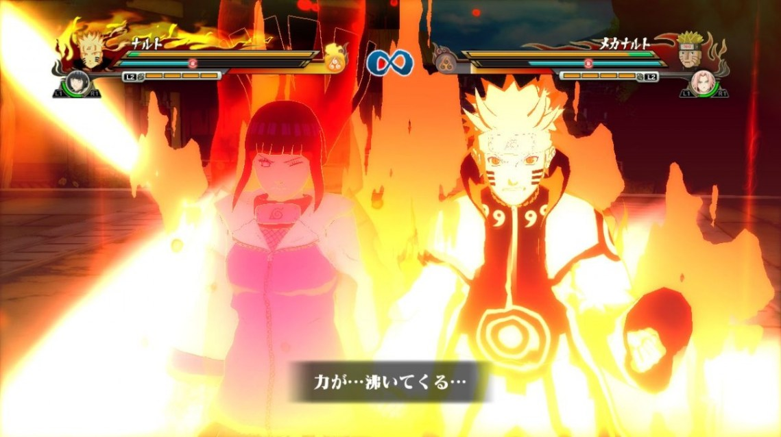 review_off-NarutoStormRevolution (6)