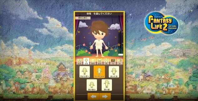 fantasy-life-2-is-a-village-building-title-for-smartphones