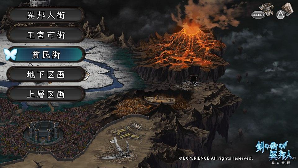 stranger-of-sword-city-ra-mat-game-thu-phuong-tay-vao-thang-32016 (5)