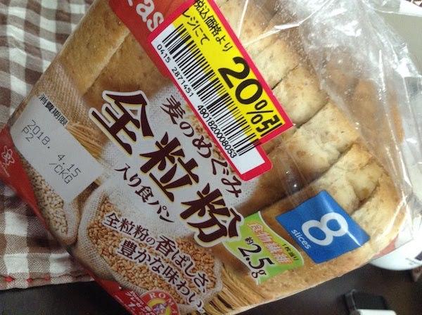 8枚切りのパスコ「麦のめぐみ全粒粉入り食パン」