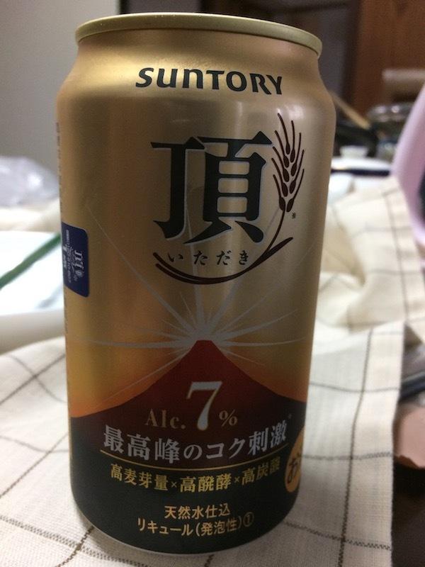 サントリー頂(いただき)はアルコール度数7%、高発酵、高炭酸で高コスパ