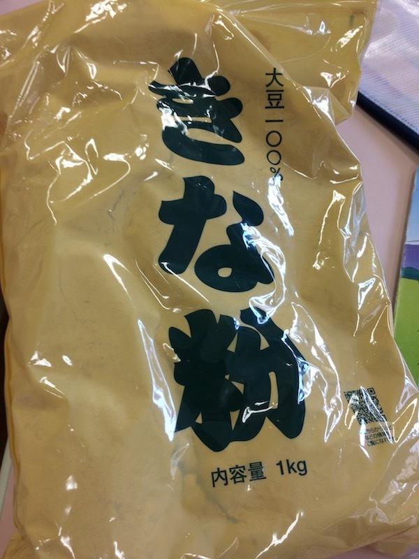 業務スーパーのきな粉1kgは格安で美味しいのでおすすめ