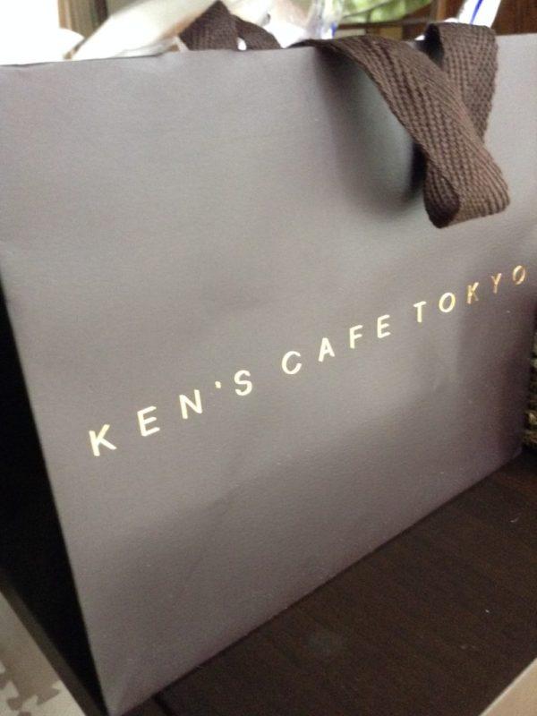ケンズカフェ東京の袋