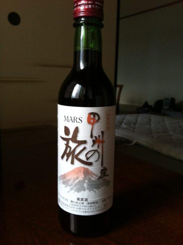 マルスワインの甲州の旅