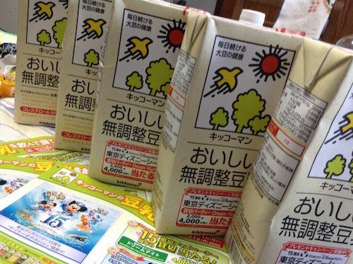 キッコーマン豆乳キャンペーンの東京ディズニーシードリーム賞当選法