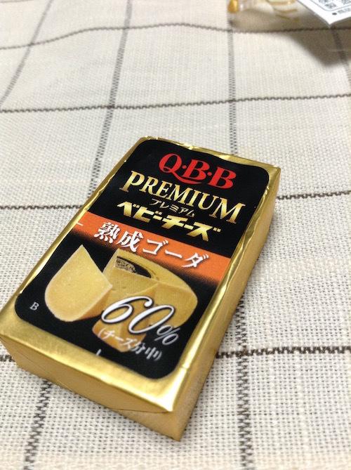 Q・B・B プレミアムベビーチーズ 熟成ゴーダ