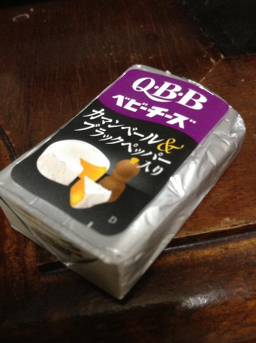 ワインに合うベビーチーズ カマンベール&ブラックペッパー入り