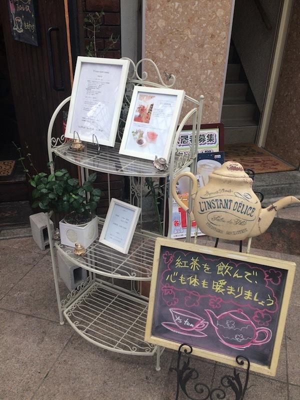 Y's tea roomの看板