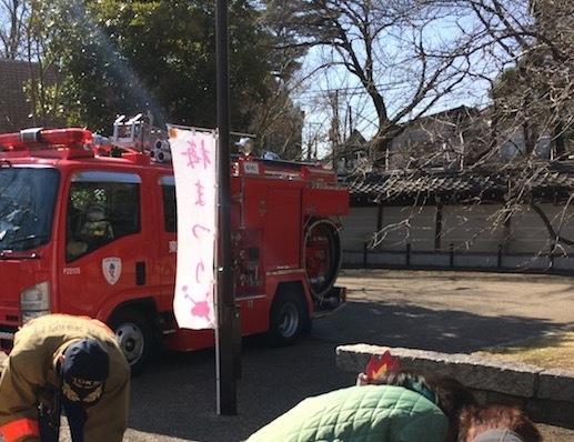 消防団員による消火器体験