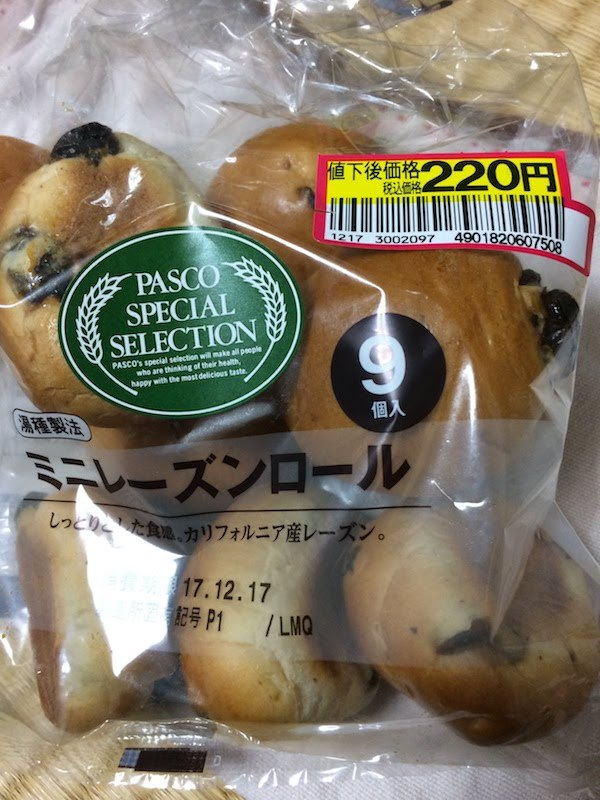 PASCO SPECIAL SELECTION 湯種製法 ミニレーズンロール 9個入