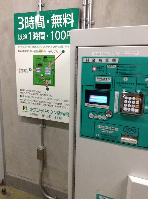 東京ミッドタウン駐輪場