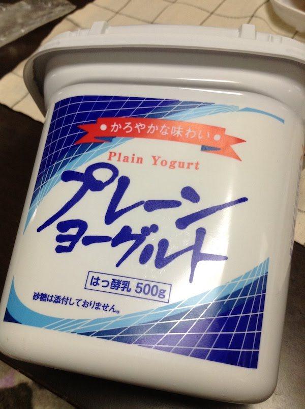 ヤツレンのプレーンヨーグルトの通常版・低脂肪・無脂肪の味等の比較