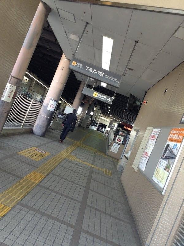 世田谷線下高井戸駅