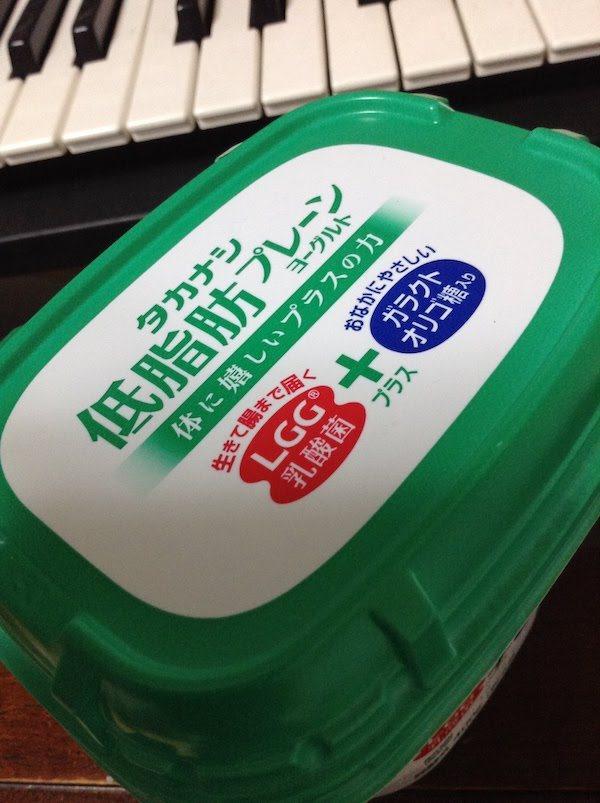 タカナシ低脂肪プレーンヨーグルト(LGG+ガラクトオリゴ糖)の味・食感等の感想・評価