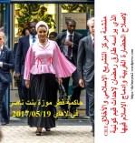 qatar La-Sheika-Mozah-A-La-Haye-Le-19-Mai-2017-40