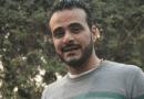 بعد تجاوزه المدة القانونية.. الجنايات تنظر تجديد حبس المحامي عمرو إمام في القضية 488 أمن دولة