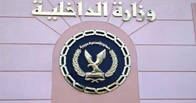 بالأسماء.. وزير الداخلية يعتمد حركة تنقلات لـ 30 لواء شرطة بينهم 13 مساعدا للوزير