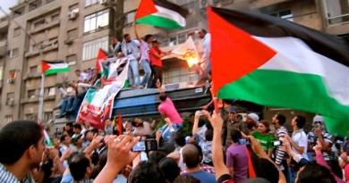 مظاهرات مصرية ضد اسرائيل