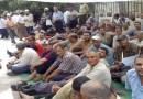عمال النيل لمواد العزل يفضون اعتصامهم بعد 23 يومًا.. ودار الخدمات: الإدارة وافقت على منحة العيد وزيادة الحوافز