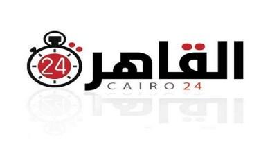 بعد شرطة المصنفات: مباحث التهرب الضريبي تفحص مقر موقع القاهرة 24.. ورئيس التحرير: الأمر يتطور تدريجيا