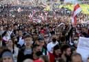 آلاف المحتجين يشاركون في مسيرة بعاصمة بيلاروسيا احتجاجا على تولي لوكاشينكو ولاية رئاسية سادسة