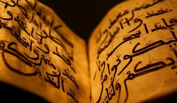 """المبادرة المصرية تطالب بالإفراج عن مدرس أزهري مُتهمٍ بنشر مذهب """"القرآنيين"""": أوقفوا ملاحقة أصحاب الأف"""