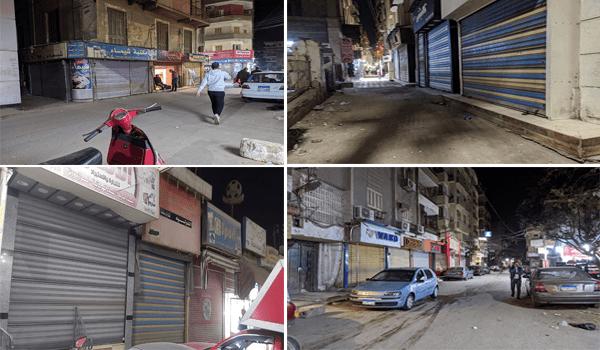 صور | ننشر أول صور غلق المحلات في مصر تنفيذا لقرار مجلس الوزراء.. منذ العاشرة الشوارع مظلمة وخالية من المارة