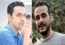 الشبكة العربية: نظر جلسة تجديد حبس عمرو إمام وأحمد شاكر في القضية 488 دون قرار حتى الآن