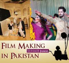 فلمیں پاکستانی: صہیب جمال