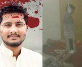 نوجوان انجینئر کی خود کشی: کیا ریاست قاتل ہے؟ زارا مظہر