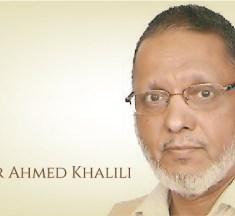 طُرفۂ ِ معجونی : منیر احمد خلیلی