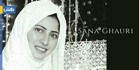 پھکڑپن اور بے ہودگی کے کارخانے : ثناء غوری